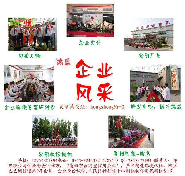 www.gygwzf.cn